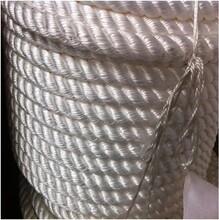 迪尼玛缆绳—迪尼玛缆绳工厂—迪尼玛缆绳厂家—青岛蔓薏缆绳图片
