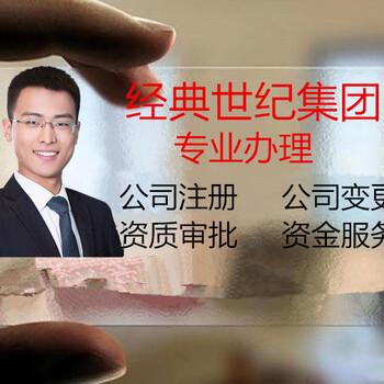 北京金融服務外包公司的功能作用,還可以注冊么