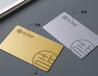 哈爾濱制卡做會員卡磁條卡會員管理系統軟件儲值卡積分卡磨砂卡