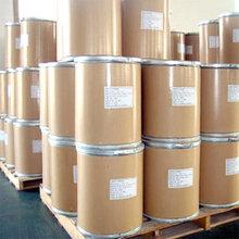 三氟化硼乙腈络合物--硼氢化钠等硼化物的重要原料