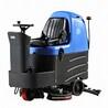 漢中車庫用駕駛式洗地機容恩全自動洗地機