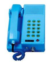 供應KTH135礦用防水電話機煤礦用電話機圖片