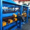 彩钢保温板成型设备