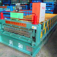 840-900型压瓦机,全自动双层压瓦机,数控压瓦机,彩钢设备兴和压瓦机