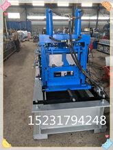 液压马达全自动一键换型号C型钢机彩钢设备C型钢檩条机