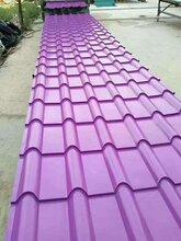 800型竹节瓦机800琉璃瓦机800型屋顶板成型机兴和压瓦机
