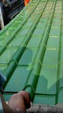 全自动800型琉璃瓦机800型竹节瓦机兴和压瓦机
