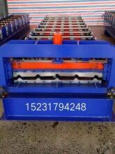 840型彩钢设备840型压瓦机全自动彩钢单板机铁皮瓦机兴和机械