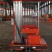 南昌鋁合金升降平臺、小型移動式升降機、海普安全