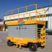黃岡移動式升降平臺、高空維修登高車、海普送貨上門
