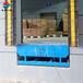 齊齊哈爾固定式登車橋、月臺裝卸貨平臺、海普暢銷全國