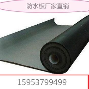 土工膜以塑料薄膜作为防渗基材土工膜价格