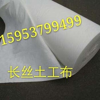 国标土工布质量保证价格合理、无纺土工布报价