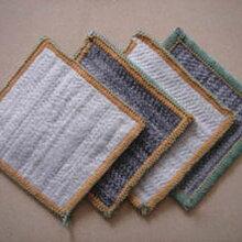 膨润土防水毯多少钱防水毯哪里有卖图片