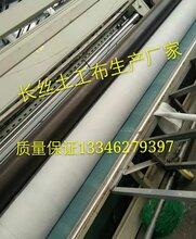 北京国标土工布多少钱?短丝土工布哪里卖?图片
