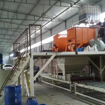 水泥基匀质板生产线方义岩棉保温板设备