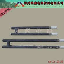 铭鑫高温H型硅碳棒发热管质量保证可定制图片