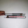 U型硅钼棒牙科炉实验炉4/9硅钼棒1900/1850电热元件