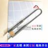 厂家直销硅钼棒4/9U型二硅化钼加热棒牙科炉硅钼棒