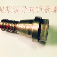 锁紧弹簧油封填料盒总成F1300泥浆泵配件图片