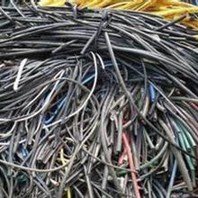 苏州回收旧电线旧电缆图片