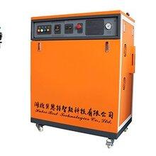 貝思特廠家供應免檢服裝整燙服裝定型電加熱蒸汽發生器