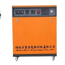 貝思特廠家直銷服裝整燙服裝熨燙電加熱蒸汽發生器