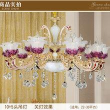 吉安市客厅吊灯价格水晶客厅大灯安装图片