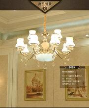 德阳灯具批发吊灯价格客厅大灯LED吊灯图片