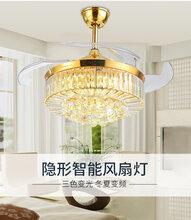 北京廠家時尚家用吊燈歐式水晶吊燈A-8801型風扇燈飾圖片