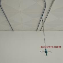 河北输液滑轨丨医院U型输液吊轨丨输液架厂家大量供应图片