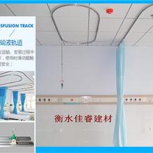 揭阳床边医疗隔帘丨隔帘一旁轨道丨输液滑轨厂家直供图片