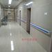 北京医院扶手丨医院安全扶手丨佳睿品牌走廊防撞扶手批发