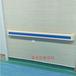 天津医院扶手丨医院走廊扶手丨养老院走廊防撞扶手厂家批发