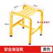 重庆洗澡间浴凳厂家供应卫生间可折叠带支架淋浴坐凳