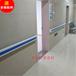 天津医院防撞扶手PVC医用防撞护手厂家供应140/159款走廊扶手