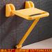 无障碍卫生间浴凳可折叠浴凳北京老年人淋浴凳厂家供应