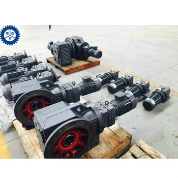 半自动加药设备减速机厂家空心轴齿轮减速器K107