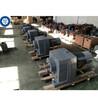 熔喷布生产设备减速机