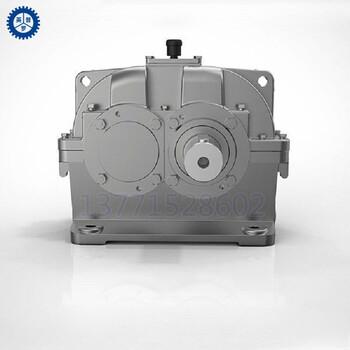 ZDY355-2KW臥式硬齒面減速機廠家直銷