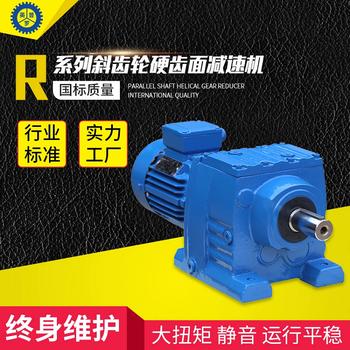 DR系列斜齿轮硬齿面减速机R87DRS132M4
