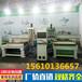 内蒙古家具数控开料机有多钱的济南冠雕厂家