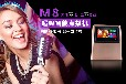 廣州道奇KFG品牌點播私人影院音響系統設備加盟