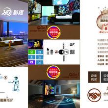 廣州道奇KFG直銷品牌點播私人影院酒店音像設備圖片