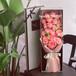 榮和中央商業天街花店榮和中央商業天街訂花送花17877)989137鮮花團購同城送
