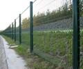 球场围栏网,公路护栏网,车间隔离栅,框架护栏网