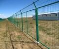 河北公路护栏网厂道路护栏网厂区护栏网车间隔离网体育场围栏网