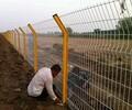 北京安路护栏网厂专业省长机场护栏网-机场围网-桃型柱护栏网
