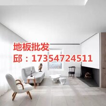 强化复合耐磨环保艺术方块地板工业风包邮杭州安装
