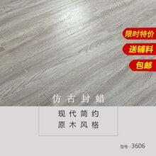 杭州强化复合地板厂直销